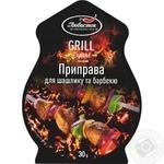 Приправа Любисток Гриль експерт для шашлик/барбекю 30г