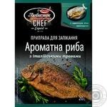 Приправа Любисток Ароматная рыба с итальянскими травами для запекания 20г