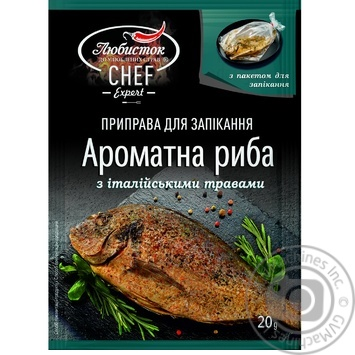 Spices Lyubystok with herbs for fish 20g - buy, prices for Novus - image 1