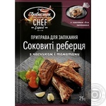 Spices Lyubystok with tomatoes for ribs 25g - buy, prices for Novus - image 1