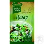 Lyubistok Caesar Spice for Salad 15g