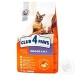 Club 4 Paws Premium Dry cat food 5kg