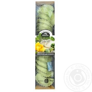 Kulinarium Meister spinach-mozzarella-parmesan ravioli 250g - buy, prices for MegaMarket - image 1