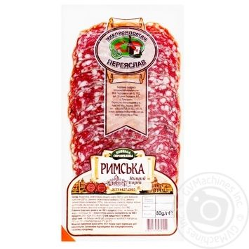 Ukrprompostach-95 Rymska Damp-Dried Cutted Sausage - buy, prices for Auchan - photo 1