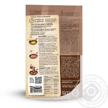 Готовим в соусе овощи и мясо Черный перец и карамель соус Приправка 140г - купить, цены на Фуршет - фото 2
