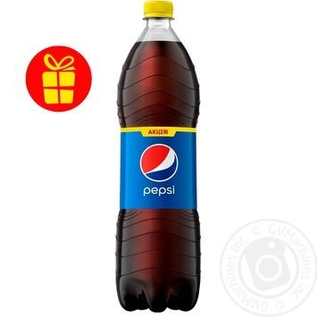 Напиток Pepsi 1,5л - купить, цены на МегаМаркет - фото 2