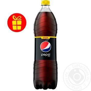 Напиток Pepsi Black 1,5л - купить, цены на Восторг - фото 2