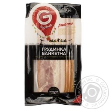 Globino Banqueting smoked meat 120g