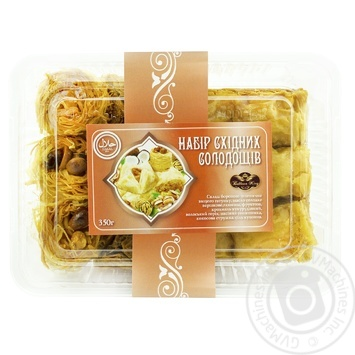 Baklava King Set of Oriental Sweets 350g - buy, prices for CityMarket - photo 2