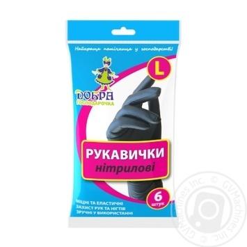 Перчатки нитриловые Добра Господарочка черные 6шт L - купить, цены на Novus - фото 1