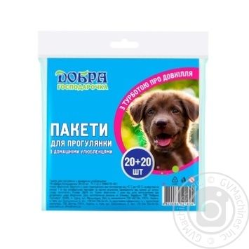 Dobra Gospodarochka For Walks With Pets Green Packages 20+20pcs - buy, prices for MegaMarket - image 1