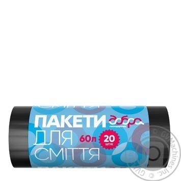 Пакети для сміття Добра Господарочка чорні 60л 20шт - купити, ціни на Novus - фото 2