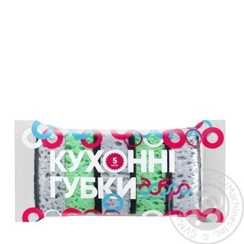 Губки кухонные Добра Господарочка серый/зеленый 5шт - купить, цены на Ашан - фото 1
