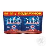 Таблетки Finish Tabs All in 1 для посудомийних машин 50+50шт.