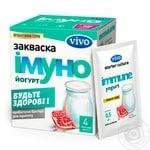 Закваска сухая бактериальная Vivo Иммуно йогурт Пробиотическая серия в пакетиках 4*0,5г