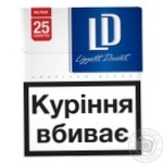 LD Blue 25 cigarette