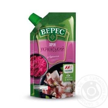 Veres Ukrayinsʹkyy horseradish 130g - buy, prices for MegaMarket - image 1