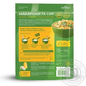 Pripravka Pasta and Cheese with Italian Herbs and Chedder 150g - buy, prices for MegaMarket - image 2