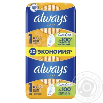 Always Ultra Light Hygienical Pads 20pcs - buy, prices for Novus - image 1