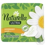 Naturella Ultra Normal Hygienical Pads 10pcs