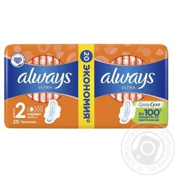 Гигиенические прокладки Always Ultra Normal размер 2 20шт - купить, цены на МегаМаркет - фото 1