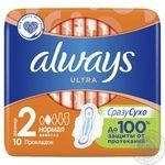 Always Ultra Normal Hygienical Plus Single Pads 10pcs
