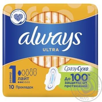 Гигиенические прокладки Always Ultra Light размер 1 10шт - купить, цены на Novus - фото 1