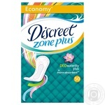 Прокладки ежедневные Discreet Water Lily Deo 50шт