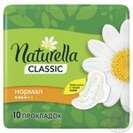 Прокладки гигиенические Naturella Normal 10шт