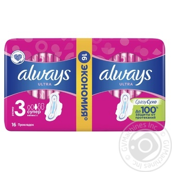 Always Ultra Super Hygienical Pads 16pcs