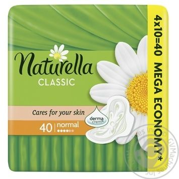 Naturella Classic Camomile Normal Pads 40pcs - buy, prices for CityMarket - photo 1