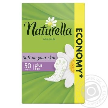 Naturella Plus Camomile Liners 50pcs - buy, prices for MegaMarket - image 1