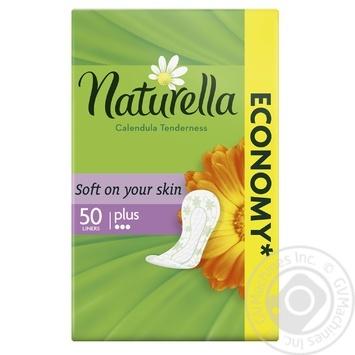 Ежедневные прокладки Naturella Calendula Plus 50шт