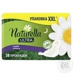 Гигиенические прокладки Naturella Ultra Night 28шт