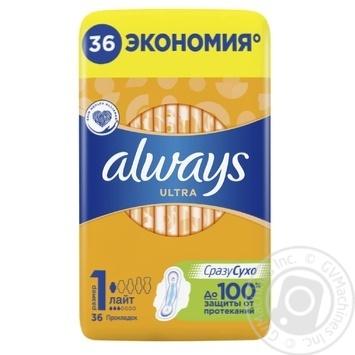 Гигиенические прокладки Always Ultra Light размер 1 36шт
