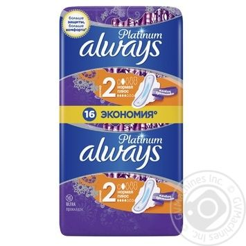 Always Ultra Platinum Normal Plus Duo Hygienical Pads 16pcs - buy, prices for Furshet - image 1