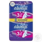 Always Ultra Platinum Super Plus Duo Hygienical Pads 14pcs