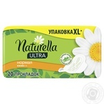 Naturella Ultra Normal Hygienic pads 20pcs