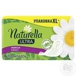 Naturella Ultra Maxi Hygienic pads 16pcs - buy, prices for Auchan - photo 1