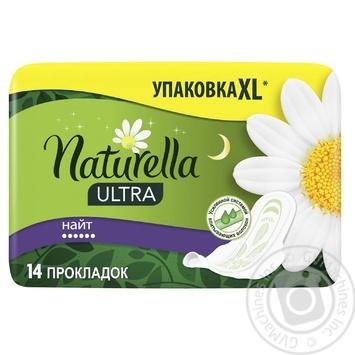 Прокладки гигиенические Naturella Ultra night 14шт - купить, цены на Ашан - фото 1