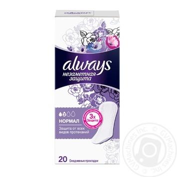 Прокладки ежедневные Always Незаметная защита Нормал 20шт - купить, цены на Novus - фото 1