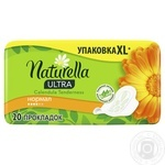 Pads Naturella Calenendula Tenderness Normal Hygienical Pads 20pcs - buy, prices for Auchan - image 1
