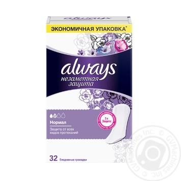 Прокладки ежедневные Always Незаметная защита Нормал 32шт - купить, цены на МегаМаркет - фото 1
