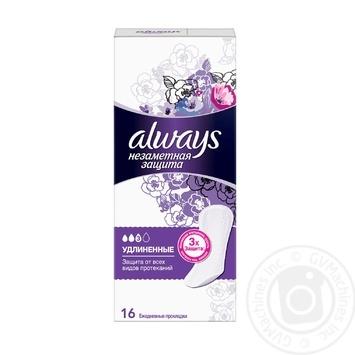 Прокладки ежедневные Always Незаметная защита Удлиненные Single ароматизированные 16шт