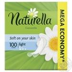 Ежедневные прокладки Naturella Сamomile Light 100шт - купить, цены на Novus - фото 1