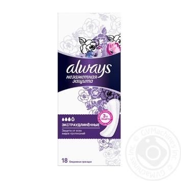 Прокладки ежедневные Always Незаметная защита Экстра-удлиненные Single ароматизипрванные 18шт