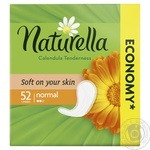 Pads Naturella Calenendula Tenderness Normal Hygienical Pads 52pcs
