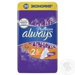 Always Ultra Platinum Normal Plus Cuatro Hygienical Pads 30pcs
