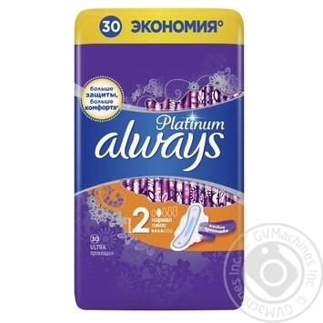 Прокладки гигиенические Always Ultra Platinum Normal Plus Cuatro 30шт