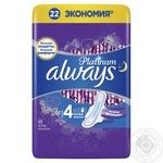 Always Ultra Platinum Night Plus Cuatro Hygienical Pads 22pcs - buy, prices for MegaMarket - image 1
